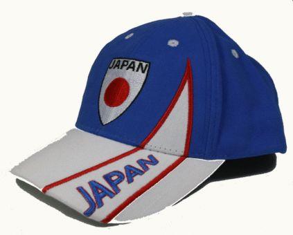 Hilkeys Japan blau weiß Baseballcap mit Wappen bestickt